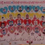 Noi siamo il futuro dell'Afghanistan